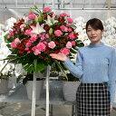 ポイント10倍!スタンド花 開店祝い 花 スタンド花(1段) 花色は選べる5色 13,000円(税別) 高さ180cm位 東京都、神奈川…