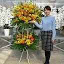 ポイント10倍。スタンド花 2段 開店祝い 花 ギフト スタンド花 花色おまかせ 15,000円 高さ180cm位 あす楽 東京都、神…