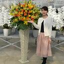スタンド花 開店祝い 花 スタンド花(アイアン) 花色は選べる5色 15,000円(税別) 高さ180cm位 あす楽 送料無料(一部除…