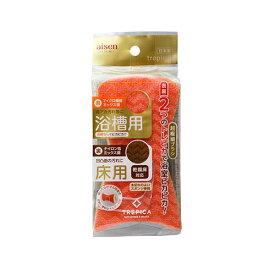 ◎トレピカEXバススポンジフォルダー付掃除 バス スポンジ トレピカ EX aisen アイセン
