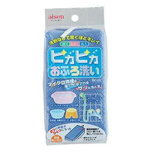 ピカピカ おふろ洗い 浴槽洗い 風呂清掃 風呂掃除 マイクロファイバー 極細繊維 スポンジ バススポンジ aisen アイセン