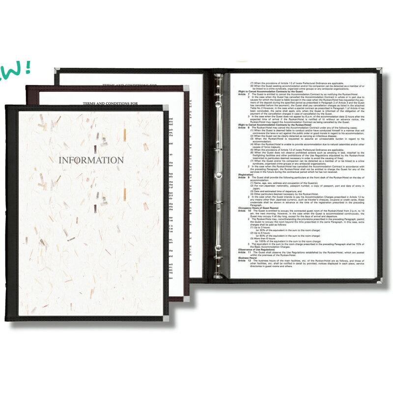 耐熱 メニューブック(スリムバインダー仕様)(A4 6ページ)【スリム-B SUPER-ASP】[シンビ テーピング メニューブック]
