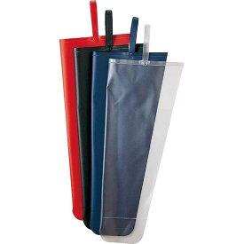 かさ袋(約4〜5本用ビニール)(カラー)【UB-3】かさ袋ハンガー用[えいむ かさ 傘 ハンガー 立て かさ立て ビニール]