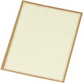 【共用中紙 洋風メニュー用紙(特大 B4)】ゴールドライン[えいむ メニューブック 中紙 B4]