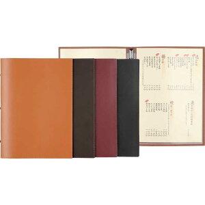 インフォメーションブック バインダー式 A4【スリムB-KM】[シンビ ホテル用品 スリムB インフォメーションブック]