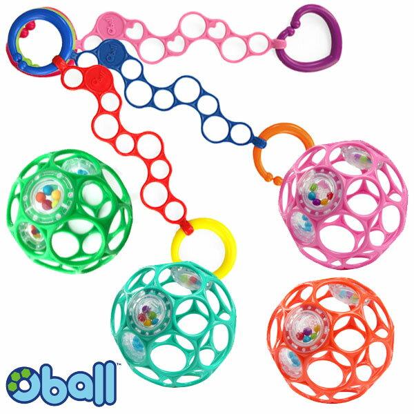 オーボール ラトル オーリンク 2点セット 知育玩具 おもちゃ 赤ちゃん用ボール ラトル ガラガラ あみあみのボール 出産祝い 男の子 がらがら