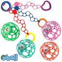 オーボール ラトル オーリンク 2点セット 赤ちゃん 誕生日プレゼント 知育玩具 おもちゃ ボール ラトル ガラガラ あみ…