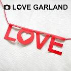 ラブガーランド,赤い糸,フォトジェニック,フォトプロップス,記念写真,結婚記念日,交際記念日,lovegarland