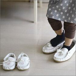 US(アス)、メンズシューズ、キット(刺繍入り)サイズ:フリー、ファーストシューズ、ベビーシューズ、出産出産祝い、出産祝、赤ちゃん靴、赤ちゃんシューズ、出産祝い名入れ贈り物名入れ、ギフト