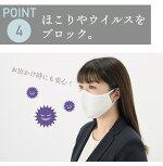 布マスク,洗える,在庫あり,大人用,即納,フリーサイズ,白色,ウイルス,花粉対策,インフルエンザ,風邪,飛沫感染,男女兼用,普通サイズ,布製マスク