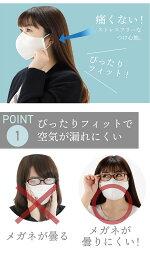 マスク,在庫あり,100枚入り,大人用,使い捨て,フリーサイズ,白色,立体マスク,フェイスマスク,男女兼用,普通サイズ,1DAY