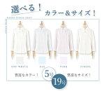 シャツ,ブラウス,レディース,事務服,半袖,八分袖,長袖,通勤,制服,リボン付き,大きいサイズ,小さいサイズ,UVカット,洗える