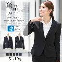 【2000円OFF】ジャケット レディース ストレッチ セットアップ ビジネススーツ 洗える 単品 テーラード カラーレス 長…