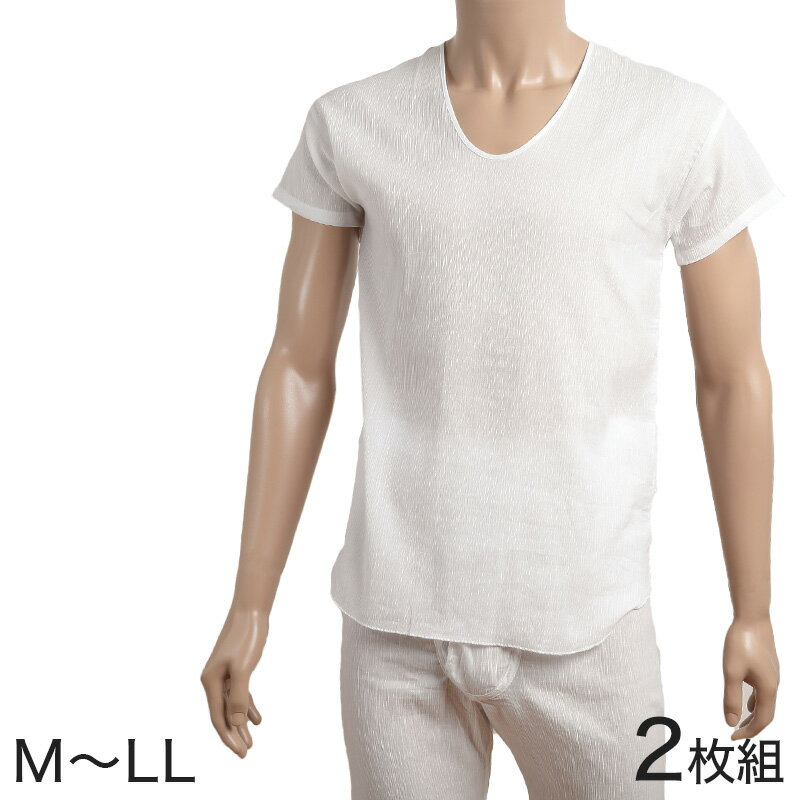 メンズ 天然涼感 クレープ素材 半袖U首シャツ 2枚組 (M〜LL)(紳士肌着 インナー)ON 【特販】