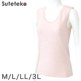 部分保温 肌着 毛混袋編み ベストインナー M〜3L (タンクトップ ラン型 インナー) (婦人肌着)【在庫限り】