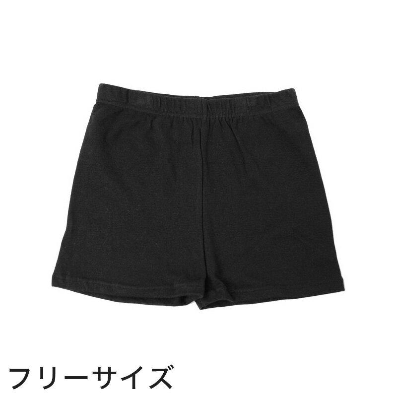スカートinパンツ 0分丈スパッツ S-L (マイクロミニパンツ スカパン 子供肌着)