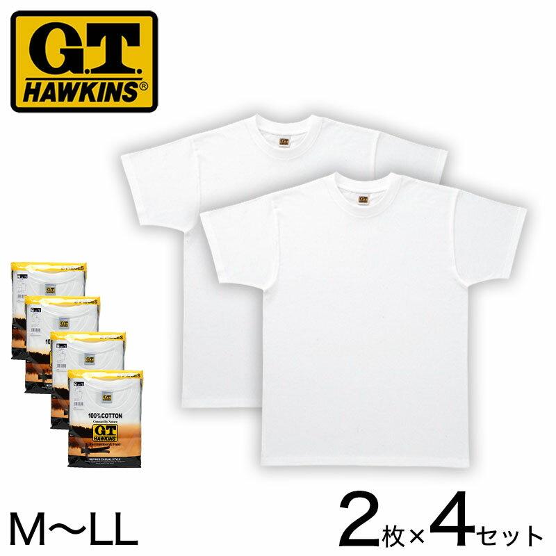 【送料無料】 グンゼ G.T.HAWKINS 【2枚組×4セット】G.T.HAWKINS Tシャツ (M〜LL) (GUNZE GTホーキンス 綿100% メンズ) 【取寄せ】