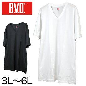 BVD メンズ 大きいサイズ 半袖 Vネック シャツ 3L〜6L (Vネック インナー 下着 男性 紳士 白 黒 ホワイト ブラック ぽっちゃり 3L 4L 5L 6L)