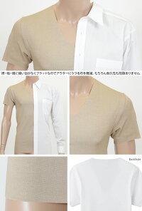 グンゼYGCUTOFFメンズVネックTシャツ(M〜LL)(GUNZE男性紳士下着肌着インナー抗菌防臭ニオイ対策オールシーズンビジネスきりっぱ)【季節】