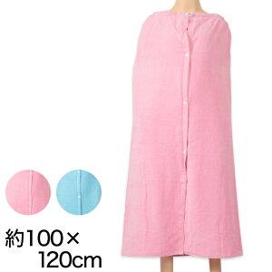 大人 ラップタオル 巻きタオル 約100cm×120cm (無地 水泳 プール タオル 綿100%)