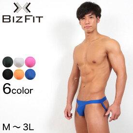ジョックストラップ ブリーフ セクシー メンズ M〜3L(M L LL 3L 大きいサイズ パンツ 下着 男性 ビズフィット Bizfit)