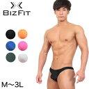 Tバック ビキニブリーフ セクシー メンズ M〜3L(M L LL 3L 大きいサイズ ブリーフ 下着 男性 ビズフィット Bizfit)