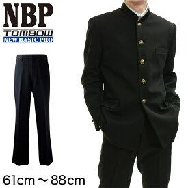 おまけ付き 男子学生ズボン ノータックスラックス ウエスト61cm〜88cm (トンボ 学生服 制服 丸洗い) (送料無料)【取寄せ】
