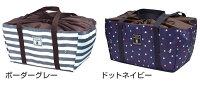 保冷レジカゴバッグW46cm×H22cm(買い物バッグ買い物袋かごバッグ)