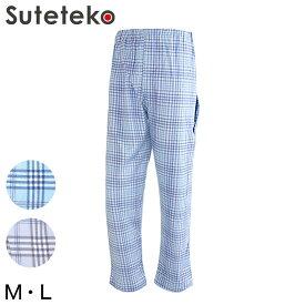 紳士 両サイドマジックテープ式パジャマ用ズボン M・L (介護ズボン) (介護肌着)【取寄せ】