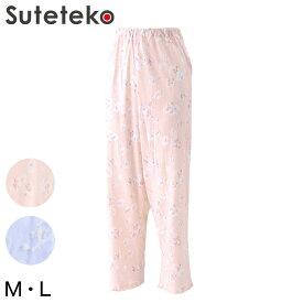 婦人 両サイドマジックテープ式パジャマ用ズボン M・L (介護ズボン) (介護肌着)【取寄せ】
