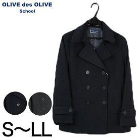 OLIVE des OLIVE シンプルPコート S〜LL (オリーブ・デ・オリーブ) (送料無料)【在庫限り】