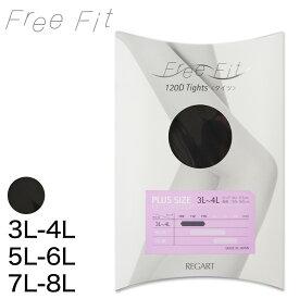 Free Fit 120デニール レディース タイツ ゆったりタイツ 3L-4L〜7L-8L (free fit ラージサイズ 大きいサイズ ポッチャリ ゆったり マチなし 防寒 冬)