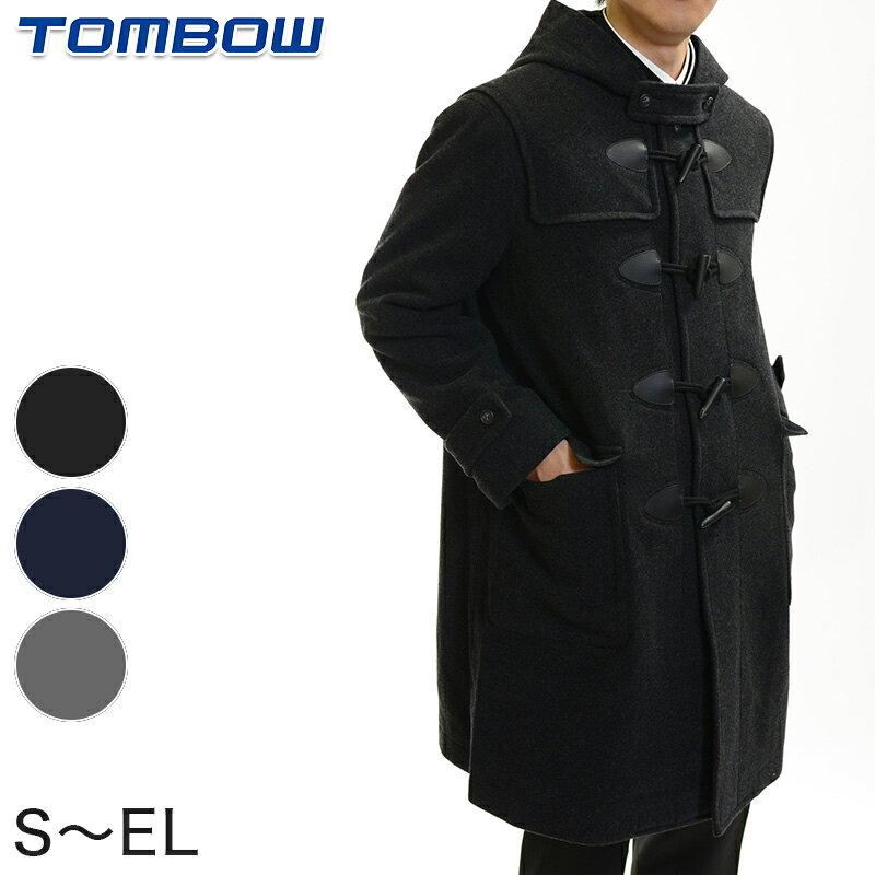 【送料無料】 トンボ学生服 VARSITYMATE メンズ用ダッフルコート S〜EL (スクール用 通学用)【在庫限り】