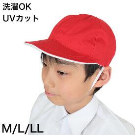 紅白帽子 M〜LL (赤白帽子 体育帽子 体操帽子 運動会 体育会 体育祭 運動 スポーツ 競技 チーム分け 紅組 紅組 白組)【取寄せ】
