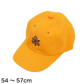 あわら市立 細呂木小学校 男子用 野球帽子   (小学生 通学帽子 野球帽 キャップ 男の子用 ボーイズ 黄色帽子)【取寄せ】