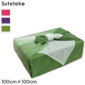 風呂敷 三巾 大判 ぼかし 約100cm×100cm (ふろしき エコバッグ 大きい 100cm グラデーション 紫 緑 ピンク)
