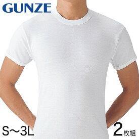 グンゼ やわらか肌着 綿100% 半袖シャツ 丸首 M〜LL (tシャツ メンズ 下着 肌着 白 無地 インナー コットン アンダーウェア)【取寄せ】