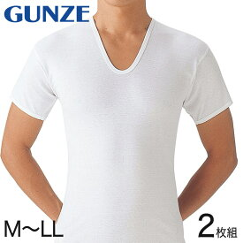 グンゼ やわらか肌着 メンズ Tシャツ 下着 綿100% 2枚組 M〜LL (GUNZE tシャツ 男性 紳士 肌着 半袖 シャツ U首 無地 インナー コットン アンダーウェア M L LL)【取寄せ】