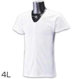 前開きシャツ 紳士 介護 半袖 下着 インナー 4L (綿100% マジックテープ式 ワンタッチ肌着 シャツ メンズ 男性 大きいサイズ)