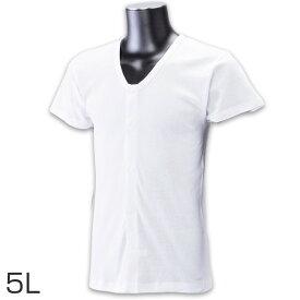 前開きシャツ 紳士 介護 下着 半袖 インナー 5L (綿100% マジックテープ式 ワンタッチ肌着 シャツ メンズ 男性 大きいサイズ)
