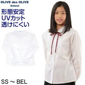 OLIVE des OLIVE 長袖丸衿ブラウス SS〜BEL (トンボ TOMBOW トンボ学生服 オリーブ デ オリーブ スクールシャツ)