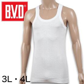 B.V.D. GOLD ランニングシャツ 3L・4L (メンズ 紳士 シャツ 下着 インナー ランニング 綿100% 綿 コットン 白 大きいサイズ 大寸 BVD bvd ゴールド)