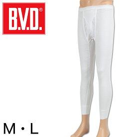 BVD メンズ 8分丈ステテコ 綿100% M・L (コットン 前開き ももひき パンツ ボトムス インナー 下着 男性 紳士 白 ホワイト)