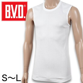 B.V.D. GOLD スリーブレスシャツ S〜L (BVD ゴールド インナーシャツ アンダーシャツ アンダーウェア)