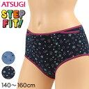 アツギ STEP FIT! ジュニア ポケット付サニタリーショーツ 140〜160cm (ATSUGI ステップフィット 生理用ショーツ 女の…