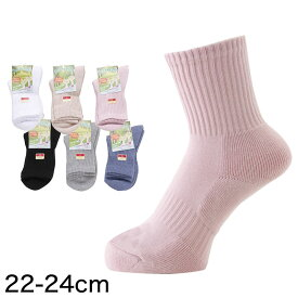 ソックス ショート レディース 22-24cm (靴下 日本製 ウォーキング 疲れにくい) (婦人靴下)