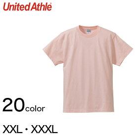 レディース 5.6オンスハイクオリティーTシャツ XXL・XXXL (United Athle レディース アウター シャツ カラー)【取寄せ】