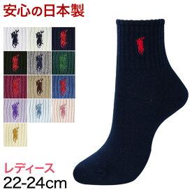 Sir-Knight ワンポイント刺繍入りソックス 22-24cm (レディース 婦人 ソックス 靴下 スニーカーソックス 綿混 日本製) (婦人靴下)