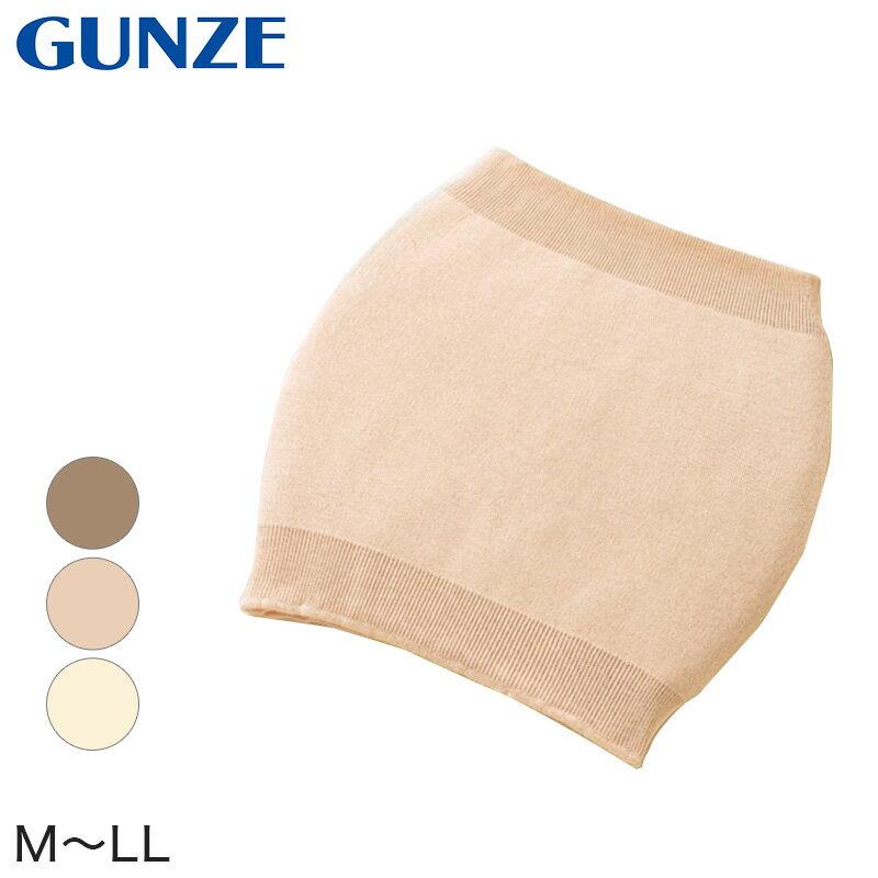 グンゼ 愛情腹巻 防縮加工 ウール腹巻 二重タイプ M〜LL (GUNZE はらまき メンズ レディース)