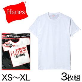 ヘインズ 赤パック クルーネックTシャツ 3枚組 XS〜XL (Hanes レッドパック RED PACK メンズ 紳士 シャツ 半袖 丸首 綿100% 綿 コットン セット)